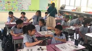 Publication Date: 2019-07-11 | Video Title: 博愛醫院陳國威小學2018至2019年度2B班短片