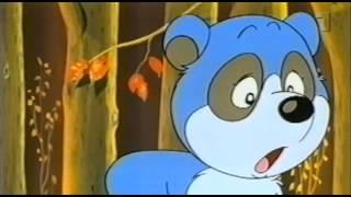 Panda På Äventyr! (1973)