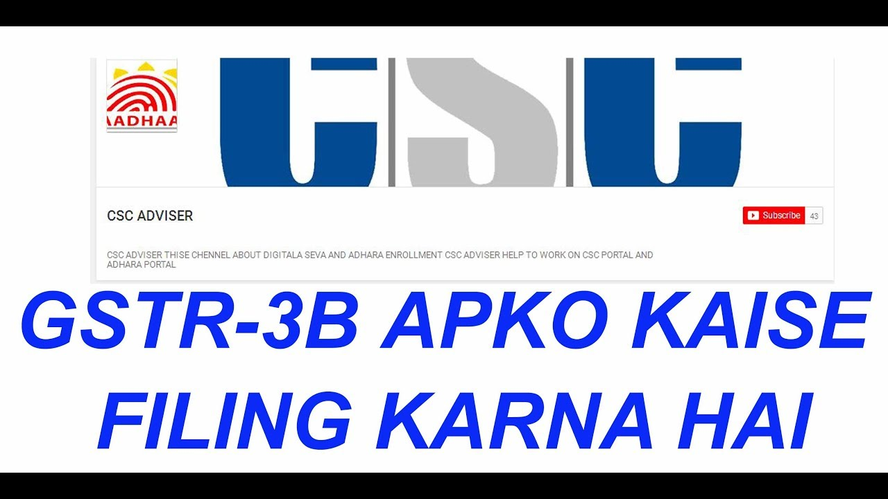Gstr 3b apko kaisa filing karna hai youtube for Table 6 of gstr 3b