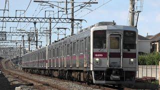 東武10000系10000型11203F 区間急行館林行 北越谷~大袋通過【4K】
