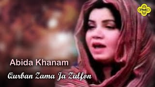 Abida Khanam - Qurban Zama Ja Zulfon - Pakistani Old Hit Songs