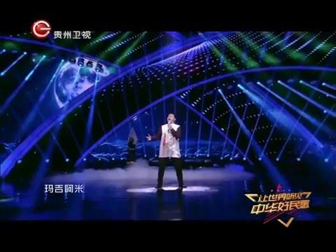 Shila Amzah-   bersama penyanyi lagu klasik yang  hebat dari China -  by Guizhou and Hebei TV -China