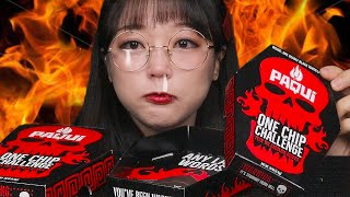 ASMR PAQUI ONE CHIP CHALLENGE 🔥 WORLD'S HOTTEST CAROLINA REAPER PEPPER EATING SOUNDS MUKBANG