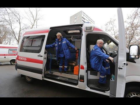 Семь граждан КНР госпитализированы в Москве с высокой температурой