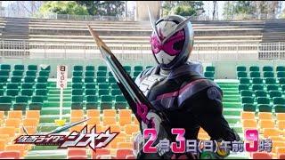 vuclip Kamen Rider Zi-O- Episode 21 PREVIEW (English Subs)