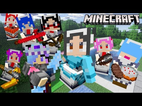 Minecraft น้องเมดแม่บ้านสุดน่ารักมุ้งมิ้ง