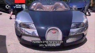 Bugatti Veyron in israel || בוגאטי ויירון בישראל