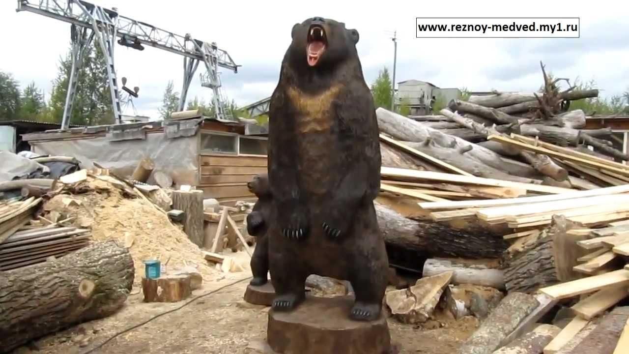 Купить медведей в букет