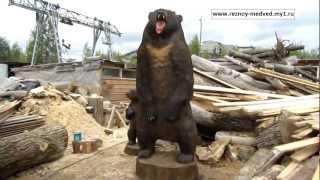 Резной Медведь.