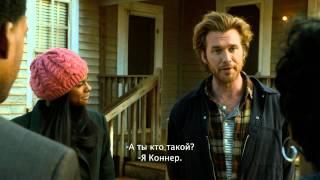 ОНИ ПРИШЛИ ВМЕСТЕ -Трейлер Субтитры