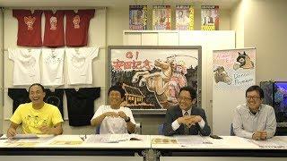 【馬キュン☆2019】安田記念