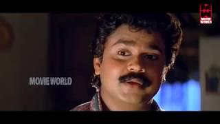 Udhayapuram Sulthan Malayalam Movies # Malayalam Comedy Full Movie #Malayalam Movies # Online Movies