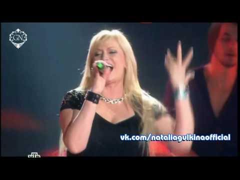 Наталия ГУЛЬКИНА - Это Китай (2011 Музыкальный ринг)