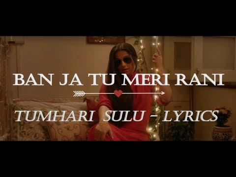 Ban Ja Tu Meri Rani Lyrics Song | Tumhari Sulu (2017) | Guru Randhwa| Vidya Balan | Lyrics 22