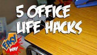 5 Office Life Hack
