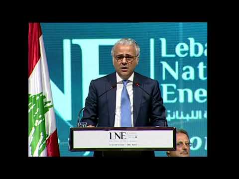 Vice Chairman of the Capital Markets Authority, Mr  Firas Saffieddine The Lebanese National Energy c