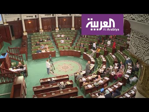 تونس تدخل مسار المفاوضات لتشكيل الحكومة الجديدة  - نشر قبل 28 دقيقة