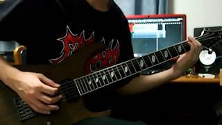 Gambar cover Gatecreeper - Craving Flesh (Guitar Cover)