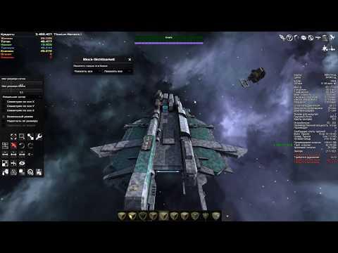 Avorion #08 - Авианосец Танатос