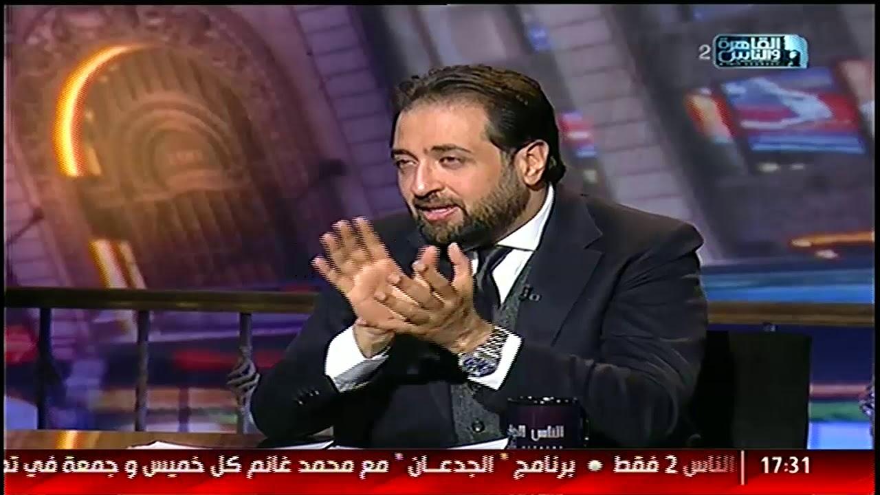 الناس الحلوة | ازالة الشعر بالليزر مع د هاني نبيل
