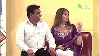 Nasir Chinyoti and Naseem Vicky New Pakistani Stage Drama Full Comedy Clip