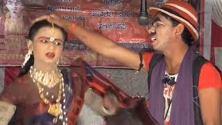 मुन्ना. मास्टर. राहुल. जोकर. नौटंकी. साहपुर. रानीगंज. भाग.(4) COMEDY