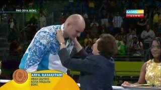 Боксер Иван Дычко (КАЗ) - Бронзовый призер Олимпиады-2016 в Рио-де-Жанейро