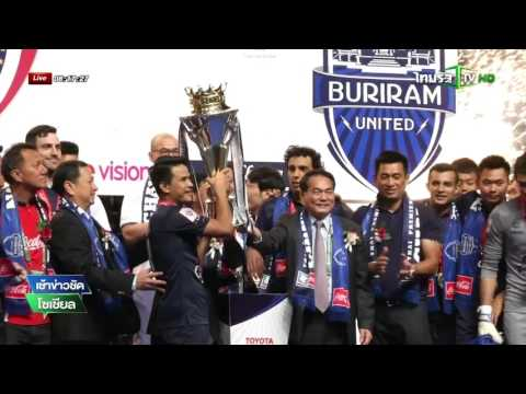 บุรีรัมย์ฯถล่มสระบุรี 6-0 เกมฉลองแชมป์ | 07-12-58 | เช้าข่าวชัดโซเชียล | ThairathTV