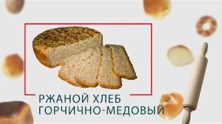 лагман рецепт в скороварке арс