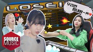 Download [📺Reality] GFRIEND's MEMORIA - Game FRIEND Round 1 | 우리편 힘내봥~🎮❤️