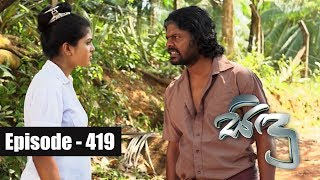 Sidu | Episode 419 15th March 2018 Thumbnail