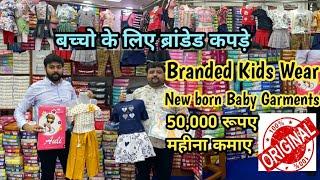 Branded Kids Wear Wholesale ma…