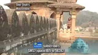 7 Wonders of India: Sher Shah Mausoleum Video