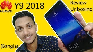 Huawei Y9 2018 Unboxing | Hands on Review in Bangla