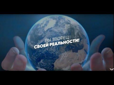 Внешний мир— проекция вашего внутреннего мира