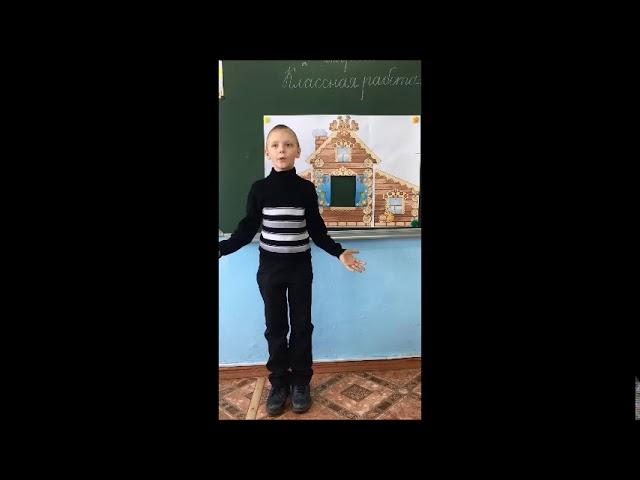 Изображение предпросмотра прочтения – ЕгорИванов читает произведение «Жил-был Картауз» (Русский фольклор )
