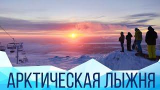 Главный горнолыжный курорт Хибин Большой Вудъявр