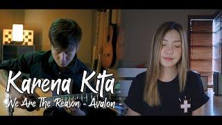 Karena Kita - (We Are The Reason - Avalon) | cover by NY7 (Nadia & Yoseph)
