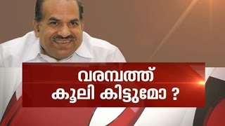 News Hour 25/07/16 Kodiyeri under fire after controversial speech| Asianet NEWS HOUR 25th July 2016