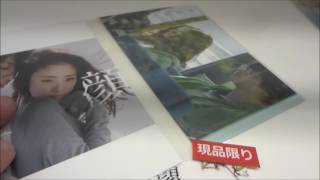 昼顔 劇場限定グッズ(2) 2017年6月10日公開 シェアOK お気軽に 【映画鑑...