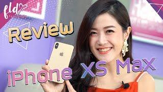 iPhone XS Max ดีที่สุดตั้งแต่ที่เคยมีมา ! | เฟื่องลดา
