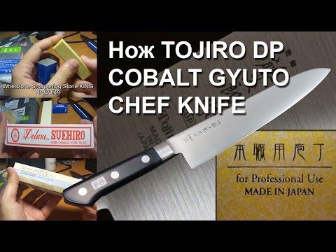 посылка из японии. Нож TOJIRO DP COBALT GYUTO CHEF KNIFE 210mm и камни