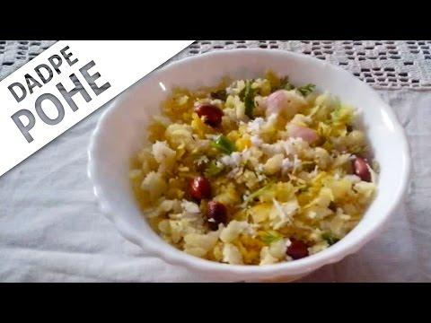 Dadpe Pohe / Masala Pressed Flattened Rice | Maharashtrian Breakfast Recipe