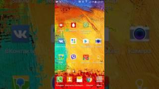 видео Приложение для создания резервных копий контактов и сообщений на Android. Super Backup : SMS Contacts скачать для Андроид
