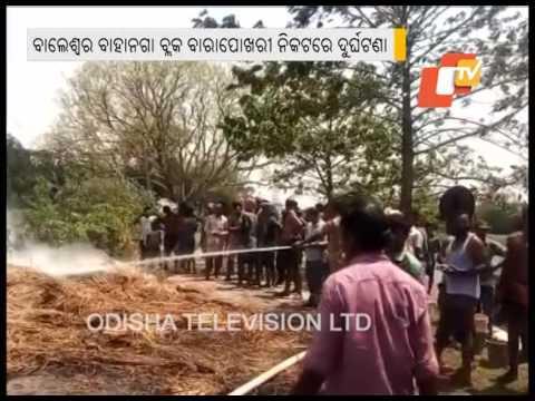 Pickup Van catches fire in Balasore