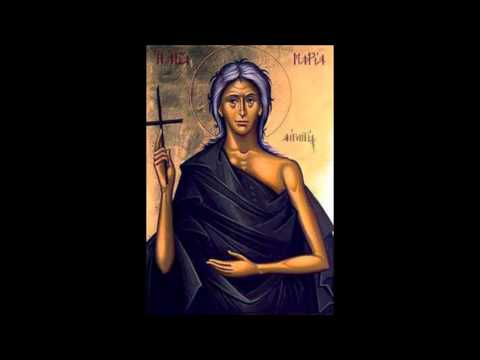 The Life of St  Mary of Egypt by St. Sophronius