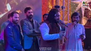12 Rajab 2021 - Ya Ali Tu Hi Tu - New Qasida - Imran Abbas Mani - Chohan Road, Lahore