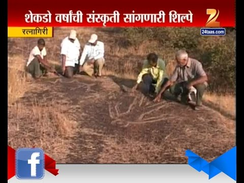 Ratnagiri : Antique Sculpture Found In Parchuri Village