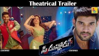 Speedunnodu Movie Theatrical Trailer    Bellamkonda Sreenivas, Sonarika, Tamannaah - Chai Biscuit