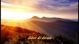 Bhor ki kiran ne diya paigam (Christian Hindi Christmas Song) -  Ben Lall and party